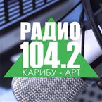 Карибу-Арт 104.2 FM Russia, Magadan