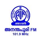 Ananthapuri FM India