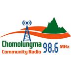 Chomolungma FM 98.6 FM Nepal, Bhojpur