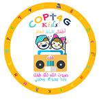 Copt4G Coptic Kids United States of America