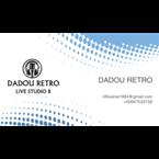 DADOU RETRO STATION Haiti, Jacmel