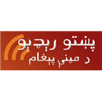 Da Meane Pagham - Pashto Radio Afghanistan