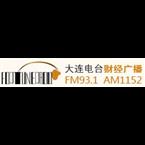 Dalian Fortune Radio 93.1 FM China, Liaoning