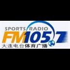 Dalian Sports & Leisure Radio 105.7 FM China, Liaoning