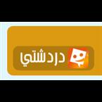 Dardashati Radio Jordan