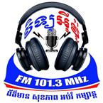 EVO FM 101.3 MHz Cambodia