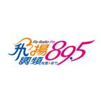 Fly Radio FM 89.5 Taiwan