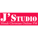 Hindi Christian FM India, Delhi