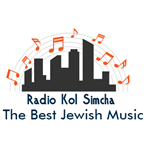 Kol Simcha - Jewish Music Online Israel