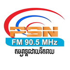 PSN FM 90.5 Phnom Penh Cambodia