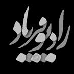 Persian Rap Finland