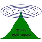 Radio Camoapa 98.5 FM Nicaragua, Camoapa