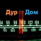 Radio DurDom United States of America