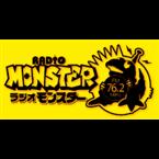 Radio Monster 76.2 FM Japan, Yamagata