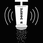Radio Salt Russia