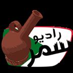 Radio Samar Sudan