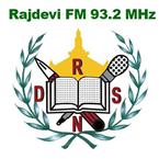 Rajdevi FM 93.2 FM Nepal, Gaur, Nepal