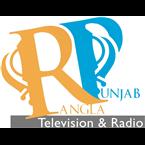 Rangla Punjab Toronto Canada
