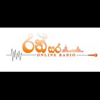 Ransara Radio Sri Lanka