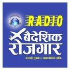 Baideshik Rojgar Radio Nepal