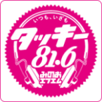 Minoh FM 81.6 FM Japan, Ōsaka