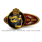 Taj 92.3fm 92.3 FM Trinidad and Tobago, Port of Spain
