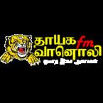 Thayagam FM Oyath Isai Alai} Sri Lanka