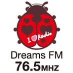 Dreams FM 76.5 FM Japan, Kurume