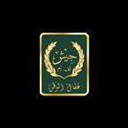 FM Army Jordan, Amman