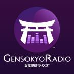 Gensokyo Radio United States of America