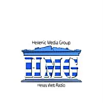 Hmg Hellas Radio Greece
