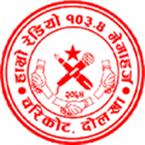Hamro Radio 103.4 FM Nepal