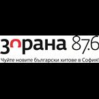 Radio Zorana 87.6 FM Bulgaria, Sofia
