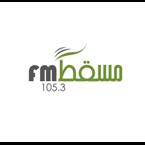 Muscat FM Oman, Muscat