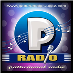 Patturumal Radio United Arab Emirates, Abu Dhabi