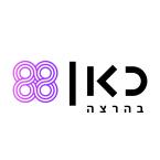 KAN 88 - כאן 88 88.0 FM Israel, Tel Aviv