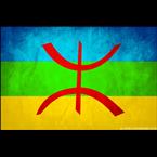 Radio Amazigh Denmark