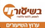 Kol chai torani Israel