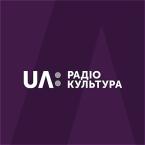 UR 3 R Kultura 72.86 FM Ukraine, Kiev