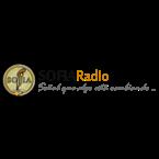 SOFIA Radio | La Plata 95.3 FM Argentina, La Plata
