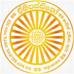 Samma Ditthi Radio Sri Lanka