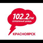 Серебряный Дождь Russia, Krasnoyarsk