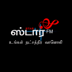 Star FM Tamil Sri Lanka, Colombo