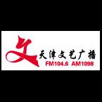 Tianjin Art Radio 104.6 FM China, Tianjin