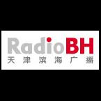 Tianjin Binhai Radio 87.8 FM China, Tianjin