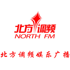 Tianjin Entertain 92.1 FM China, Tianjin