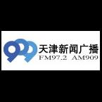 Tianjin News Radio 97.2 FM China, Tianjin
