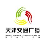 Tianjin Traffic Radio 106.8 FM China, Tianjin