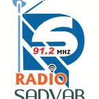 Radio Sadvab 91.2 FM Nepal