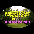 Radio Samleng Khemara - Khmer (Cambodian) Music Station Cambodia, Phnom Penh